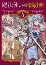L'imprimerie des sorcières 4 Manga