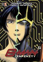 8 Man Infinity 5 Manga
