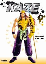 Kaze 9 Manga