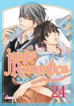 Junjô Romantica 24