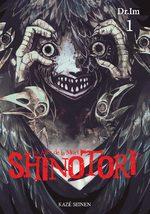 Shinotori - Les ailes de la mort # 1