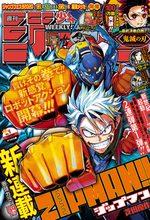 Weekly Shônen Jump # 1
