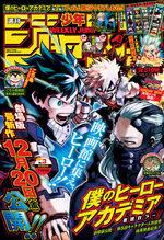 Weekly Shônen Jump # 3