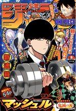 Weekly Shônen Jump # 9