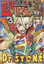 Weekly Shônen Jump # 14