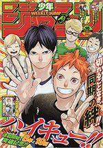 Weekly Shônen Jump # 16