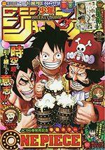 Weekly Shônen Jump # 19