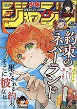 Weekly Shônen Jump # 26