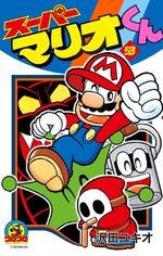 Super Mario 53 Manga