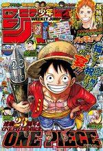 Weekly Shônen Jump # 33.34