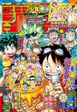 Weekly Shônen Jump 36.37