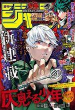 Weekly Shônen Jump 39