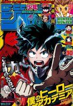 Weekly Shônen Jump 30