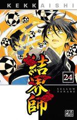 Kekkaishi 24