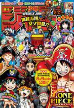 Weekly Shônen Jump # 36.37
