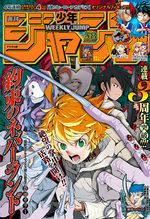 Weekly Shônen Jump # 38