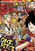 Weekly Shônen Jump # 34
