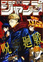 Weekly Shônen Jump # 52
