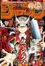 Weekly Shônen Jump 3 Magazine de prépublication