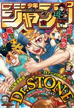 Weekly Shônen Jump # 13