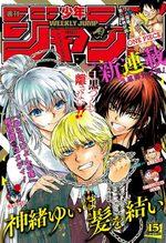 Weekly Shônen Jump # 15