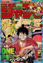 Weekly Shônen Jump # 17