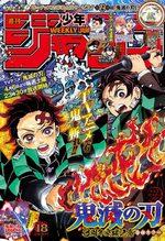 Weekly Shônen Jump # 18