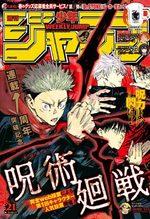Weekly Shônen Jump # 21