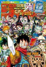 Weekly Shônen Jump # 22.23