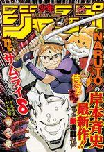 Weekly Shônen Jump # 24