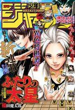 Weekly Shônen Jump # 25