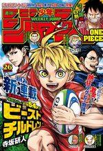 Weekly Shônen Jump 26 Magazine de prépublication