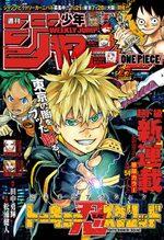 Weekly Shônen Jump # 27