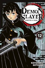 Demon slayer T.12 Manga