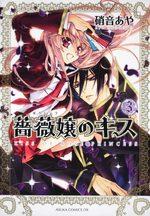 Kiss of Rose Princess 3 Manga