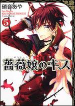 Kiss of Rose Princess 5 Manga