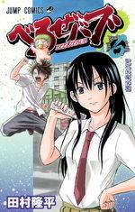 Beelzebub 6 Manga
