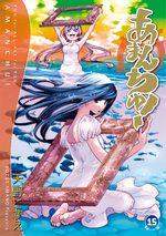 Amanchu ! 15 Manga