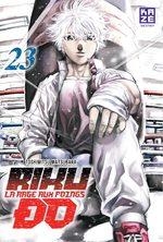 Riku-do - La rage aux poings 23
