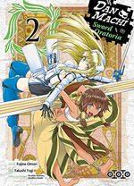 Danmachi - Sword Oratoria 2