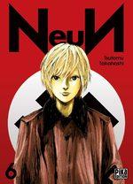 NeuN # 6