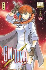Gintama 64