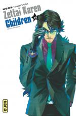 Zettai Karen Children 46