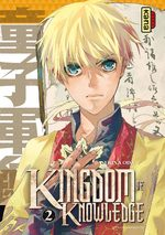 Kingdom Of Knowledge T.2 Manga