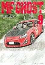 MF Ghost 9 Manga