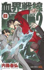 Kekkai Sensen - Back 2 Back 8 Manga