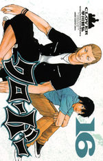 Clover 16 Manga
