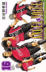 Angel Voice 16 Manga