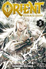 Orient - Samurai quest 5