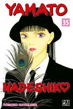 Yamato Nadeshiko 35 Manga